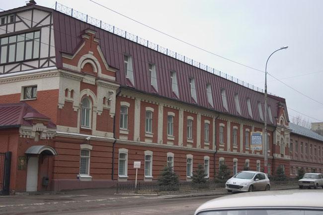 Tabakfabrik Stahf
