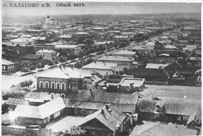 однако нынешний город Балаково