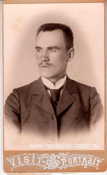 Alexander Rauschenbach
