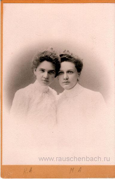Concordia und Mathilda Rauschenbach