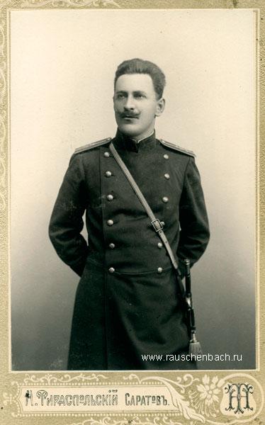 Eduard Rauschenbach