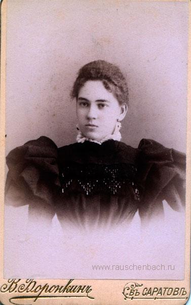 Eleonora Rauschenbach