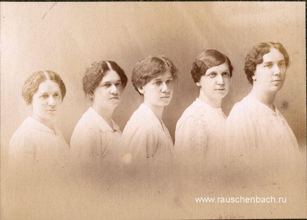 Geschwister Rauschenbach