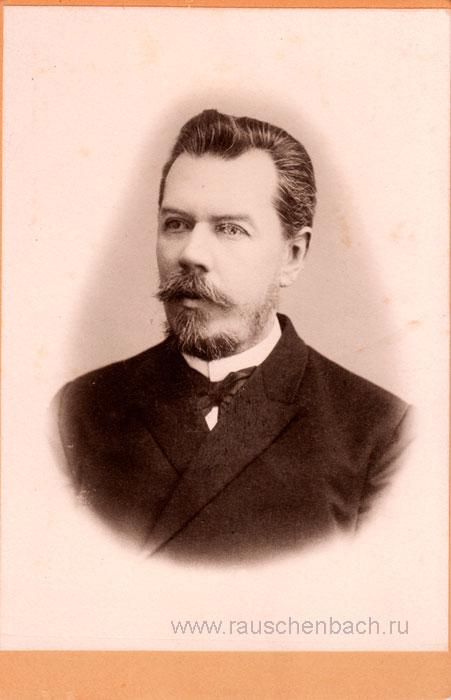 Johann Alexander Rauschenbach 1890