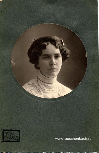 Lydia Rauschenbach