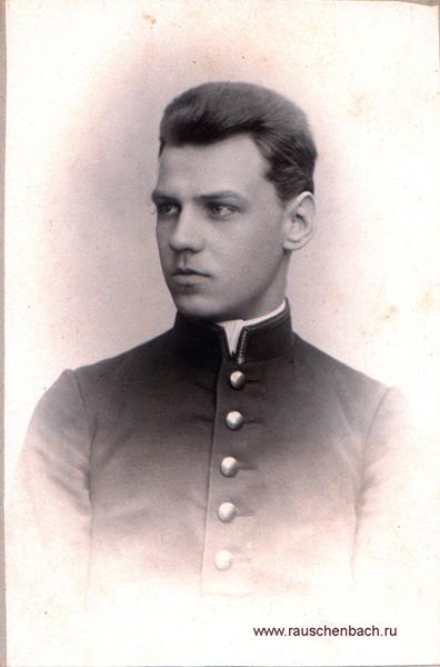 Michail Rauschenbach