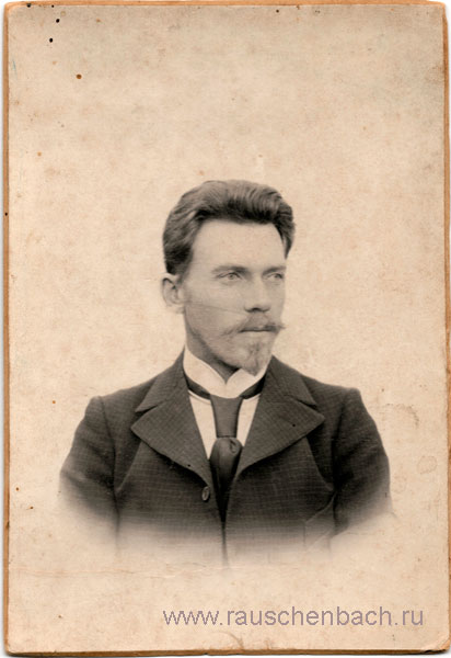 Nikolai Rauschenbach