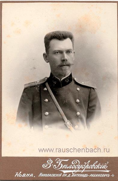 Nikolai Rauschenbach 1905