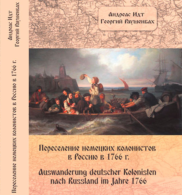 Auswanderung deutscher Kolonisten nach Russland im Jahre 1766