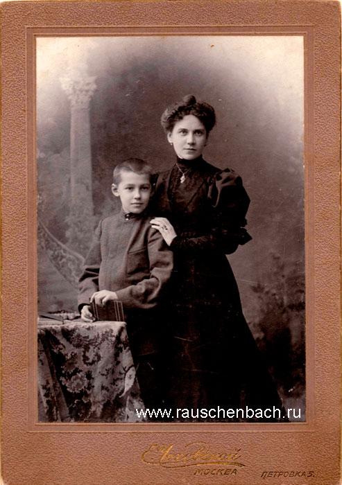 Alexander u. Olga Kalert, geb. Rauschenbach