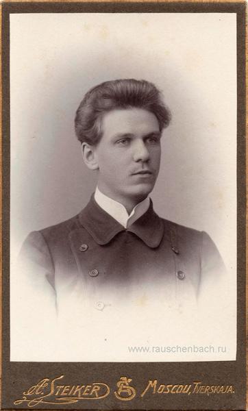 Viktor Rauschenbach