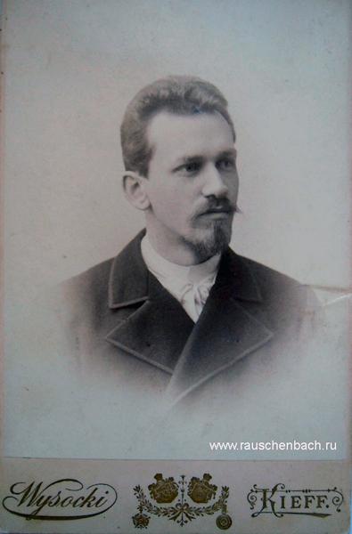 Vladimir Rauschenbach